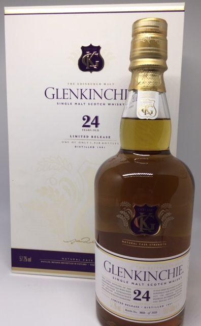 Glenkinchie 24 års Cask Strength, Limited release